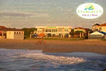 Vila Evergreen 2 Mai - Apartament z widokiem na morze
