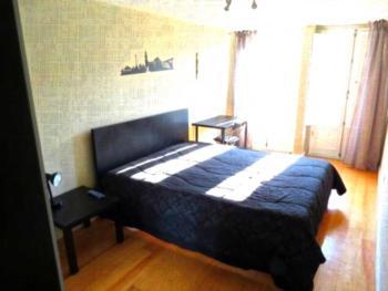 Alfandegadouro Apartment - Apartment