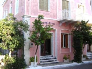 Hera - Apartment mit 1 Schlafzimmer