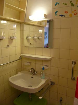 Holiday apartment Oberstdorf - Haus Falkenhorst Whg.-Nr. 40 (174), Oberstdorf, Allgäu (Bavaria), Bavaria, Germany, picture 22