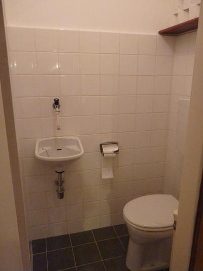 Holiday apartment 100m² Apartment Donaublick (1521090), Vienna, , Vienna, Austria, picture 23