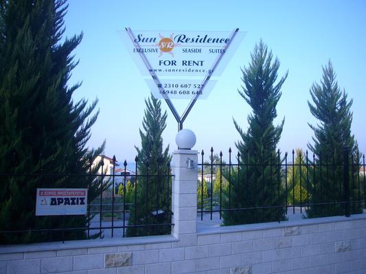 Holiday house 'Sun Residence' Luxusdomizil mit exlusiven Apartments in Polichrono/Chalkidiki Ruhe+Erholu (341850), Polichrono, Chalkidiki, Macedonia, Greece, picture 41