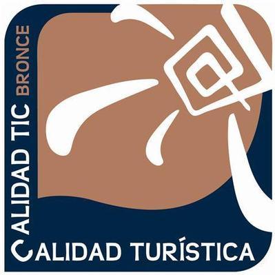 Ferienhaus RURAL HOUSE PICOS DE AROCHE (360773), Aroche, Huelva, Andalusien, Spanien, Bild 7