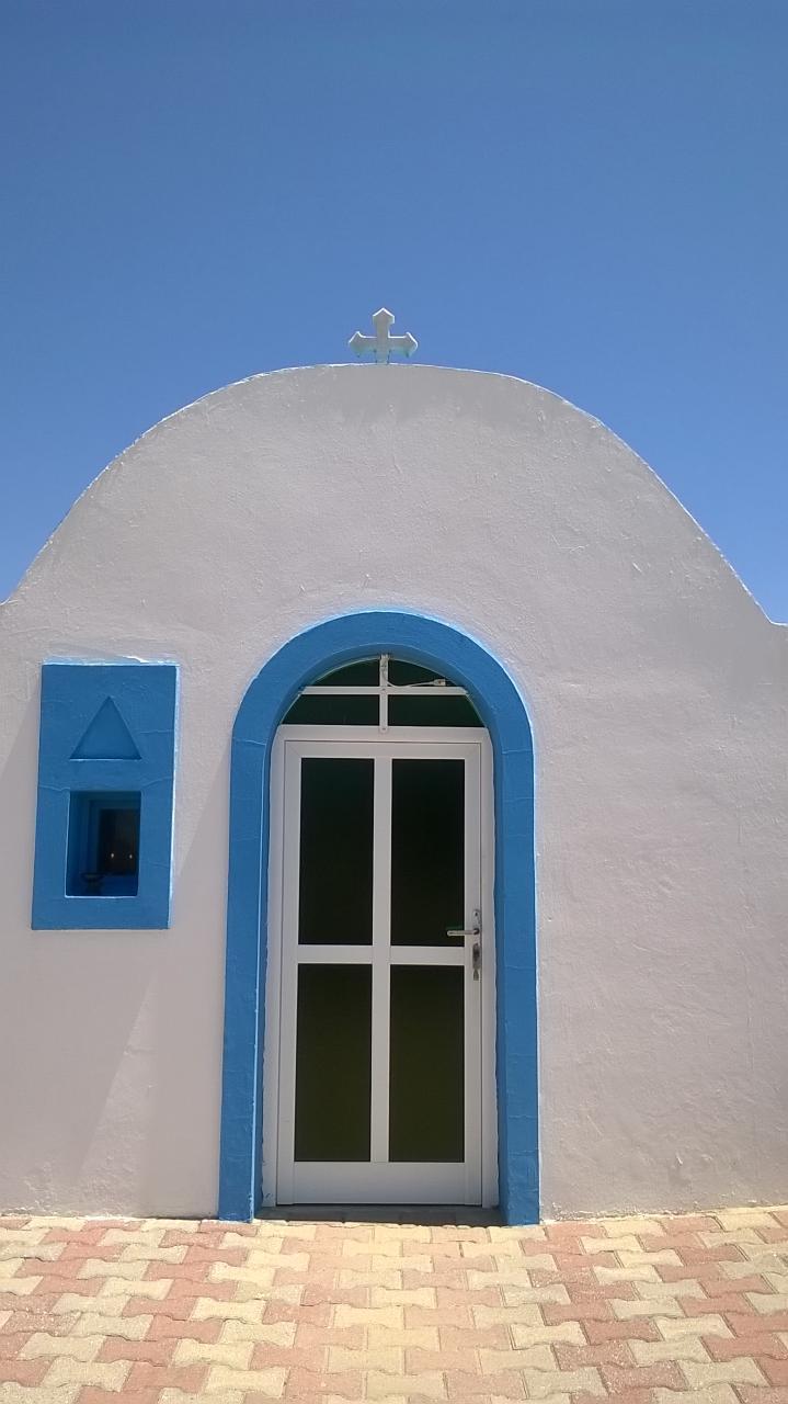 Maison de vacances Villa Ulla (507237), Andimachia, Kos, Dodécanèse, Grèce, image 36